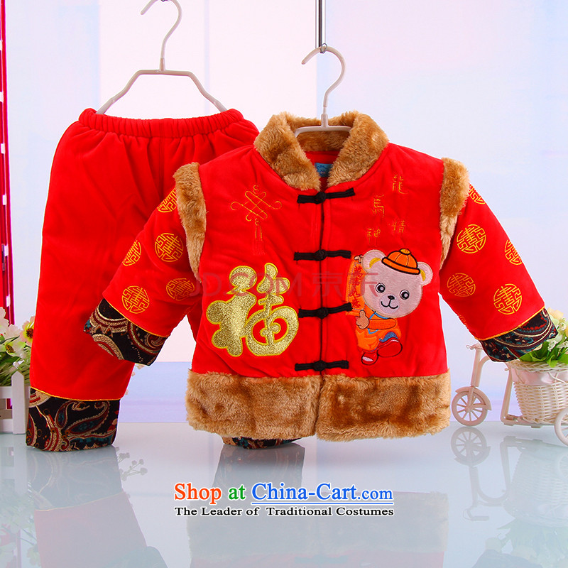 Winter new boys thick warm Tang Dynasty Package boy New Year holiday outdoor Chinese clothing 40.3 Red聽90