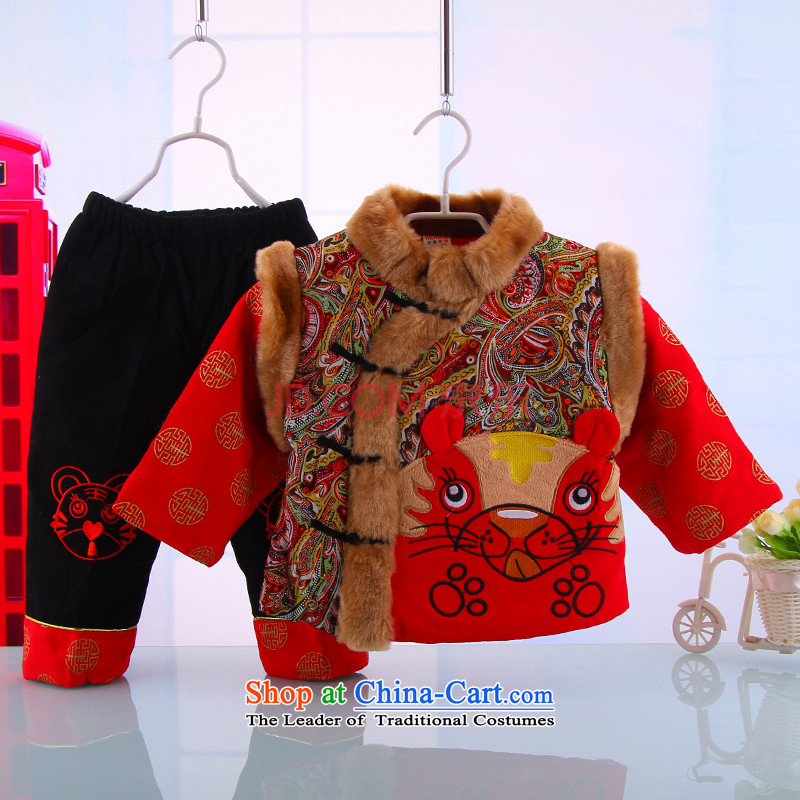 Tang Dynasty baby Birthday Boy New Year Boxed Kit Tang dynasty cotton coat whooping dress Kit 5163 Yellow聽80