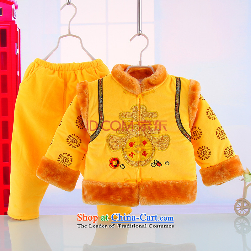 The boys and girls velvet winter clothing Tang dynasty baby robe kit men and women children Tang Dynasty New Year Kit Yellow 80