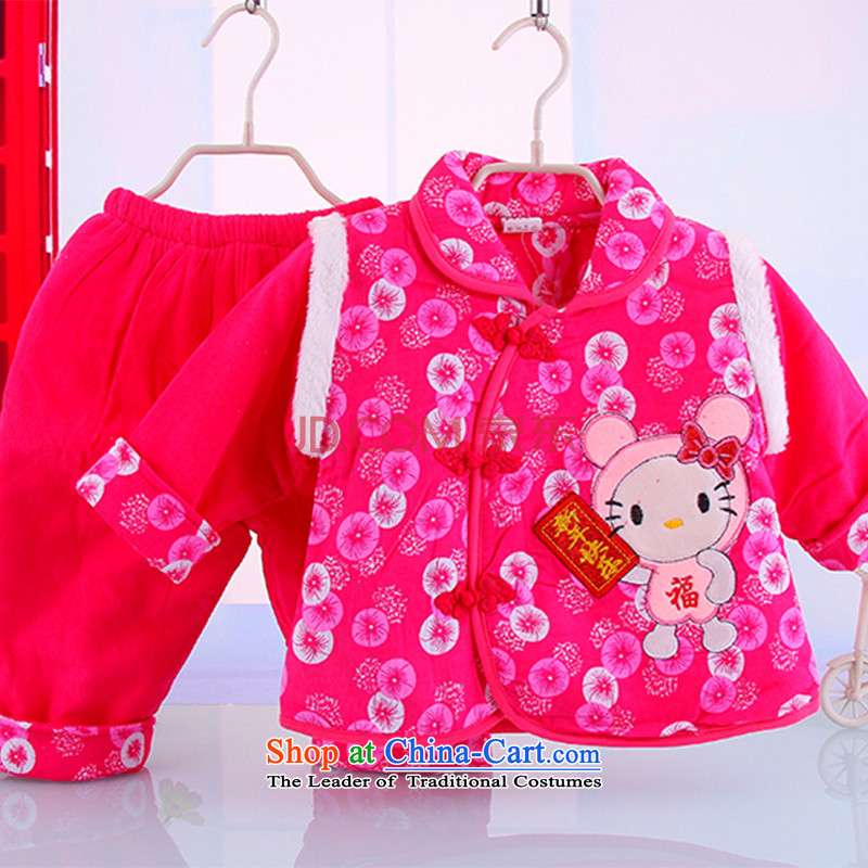 The new child winter warm thick corduroy Tang kit with two children warm Tang Dynasty Package 5134 pink 80