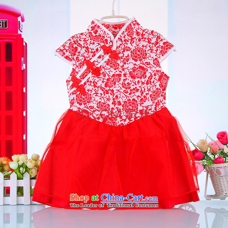 Children qipao girls Tang dynasty princess skirt 61 female babies dance performances to porcelain skirt 4451 Red100