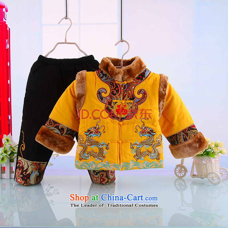 The children of the new winter boy thick warm Tang Dynasty Package boy New Year holiday outdoor Tang dynasty yellow 100