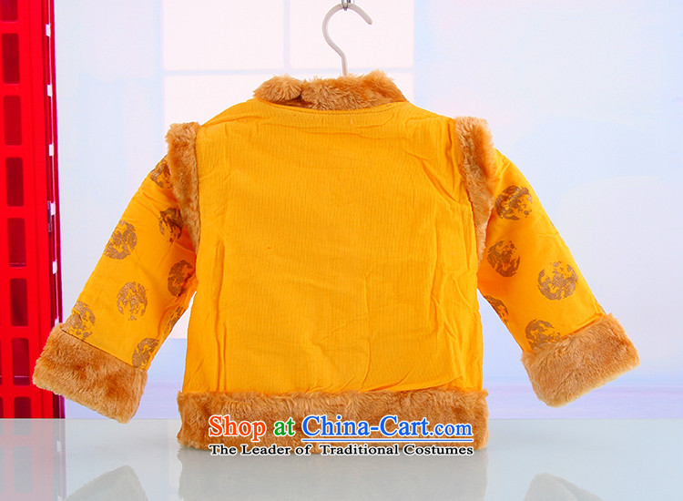 15 Tang dynasty baby new year-old dress for winter load boy folder thin cotton clothes China wind clothing 5428 Yellow聽73 pictures, prices, brand platters! The elections are supplied in the national character of distribution, so action, buy now enjoy more preferential! As soon as possible.