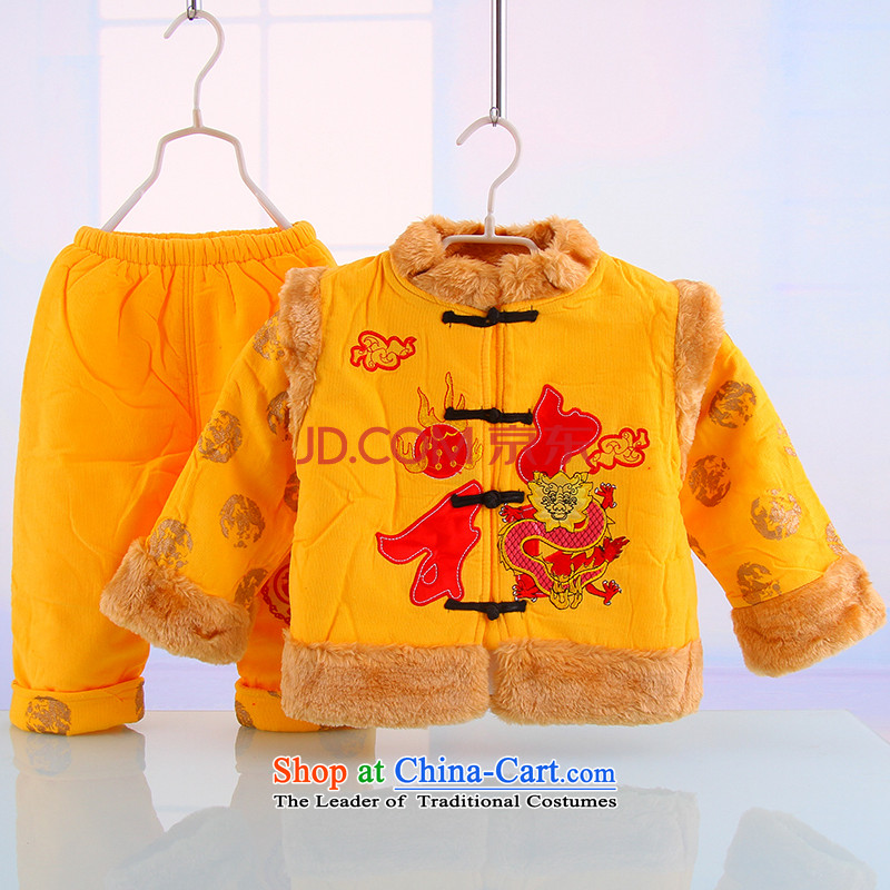 15 Tang dynasty baby new year-old dress for winter load boy folder thin cotton clothes China wind clothing 5428 Yellow聽73