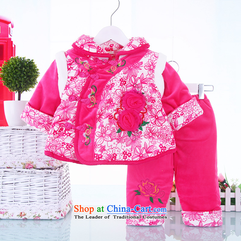 The draft Tong Yan Tong new girls winter clothing the luckiest baby Tang Dynasty New Year Infant Birthday Tang dynasty children inside the red red90cm