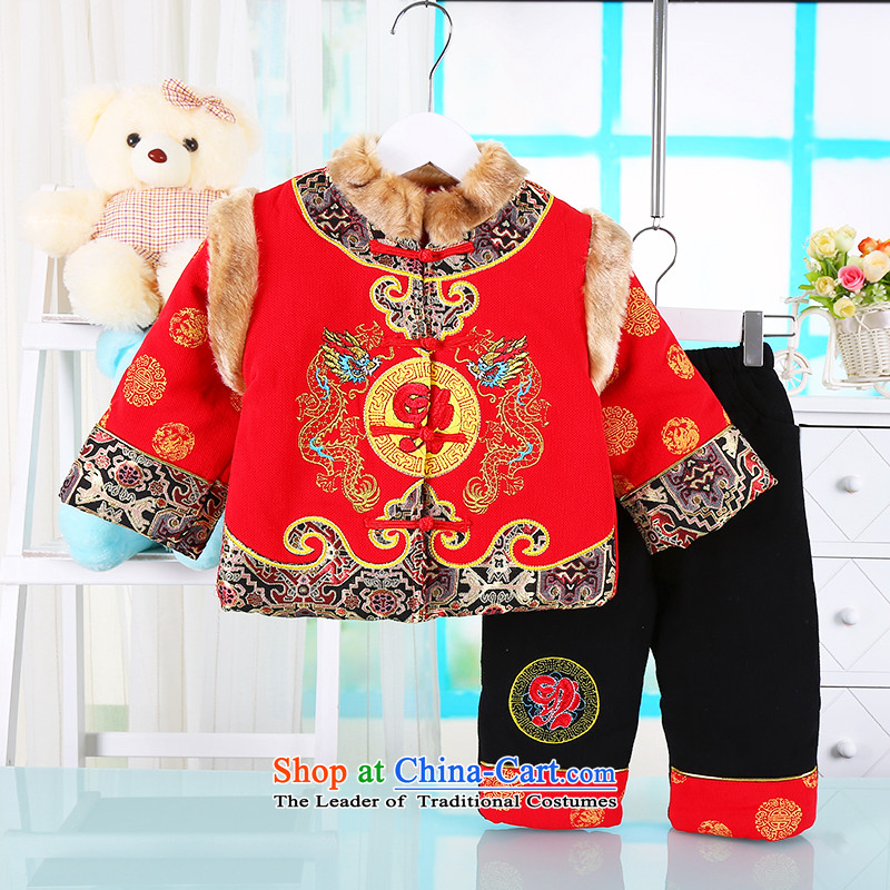 Tang Dynasty children for winter boys aged 1-2-3 thick cotton coat baby coat new year of children's wear kit infant robe Red 110