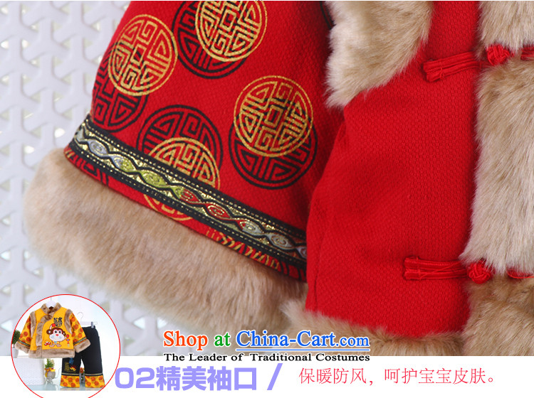 Tang Dynasty children boy with your baby years New Year will dress child care infant Tang dynasty winter coat kit red 120 pictures, prices, brand platters! The elections are supplied in the national character of distribution, so action, buy now enjoy more preferential! As soon as possible.