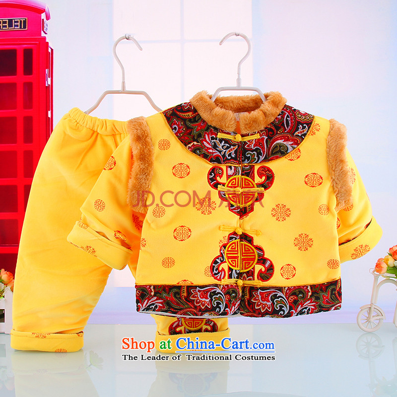 Tang Dynasty children for winter boy New Year Kit thick baby Tang dynasty infant warm winter Tang Dynasty Package 5151 Yellow 90