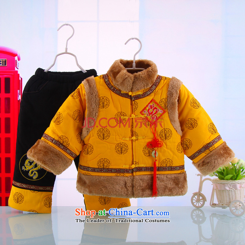 The boy child kit winter Tang dynasty baby infant pure cotton Tang Dynasty Tang dynasty infant and child services 5184 out yellow 100