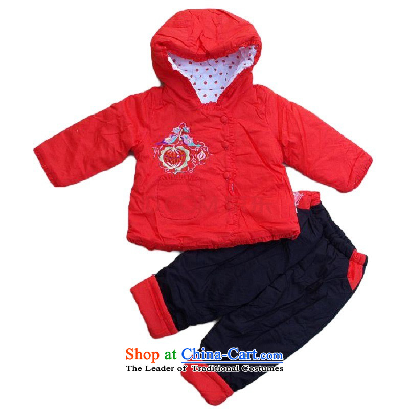 The baby girl infants Tang dynasty winter coat winter clothes 3-6-12 girls aged one year and a half months of age Kit 4109 Red 73