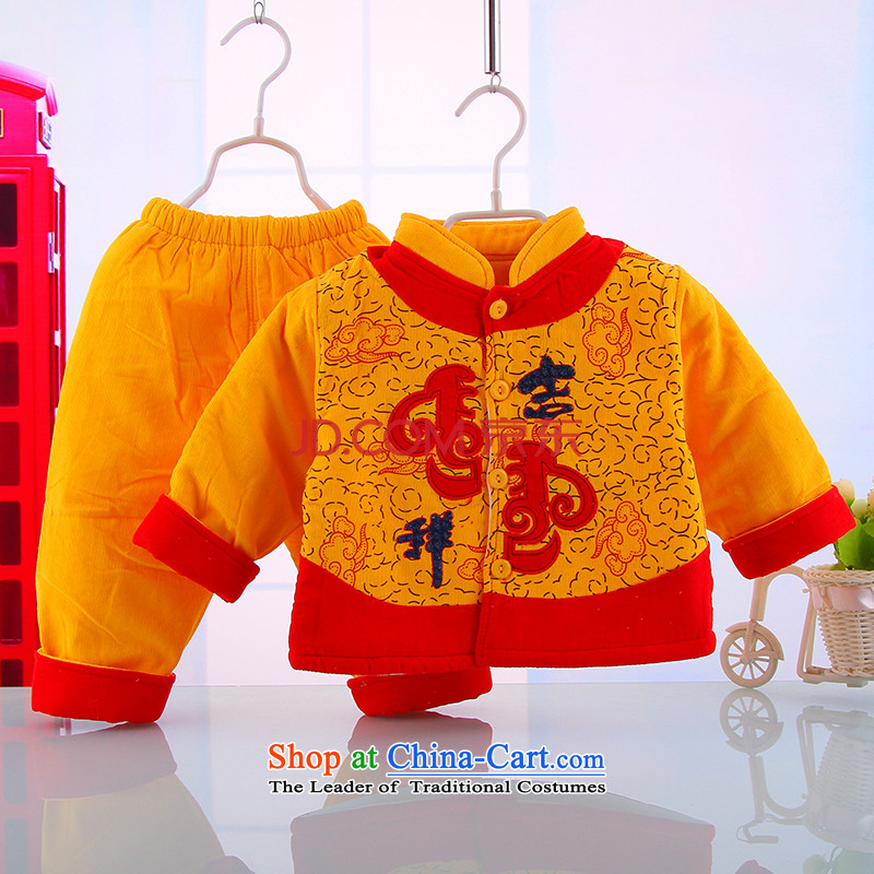 The new new winter infant boys and girls baby Tang Dynasty Pure Cotton Tang Dynasty Package two kits 5196 Yellow73