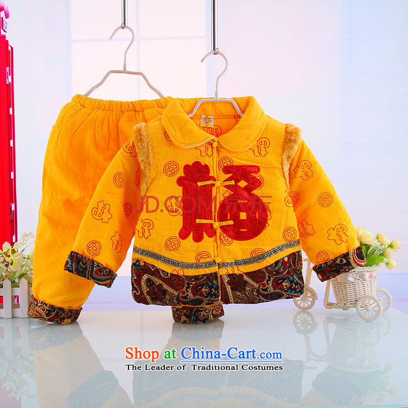 The 2014 Winter new child warm thick well field Tang Dynasty Package boy outdoor warm Tang dynasty 2007 Red聽66