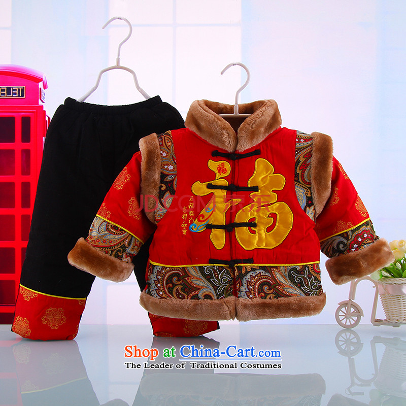 New Year Children Tang dynasty winter clothing boys aged 1 to celebrate the cotton 0-2-3 male infant children's wear kid baby jackets with Red聽80