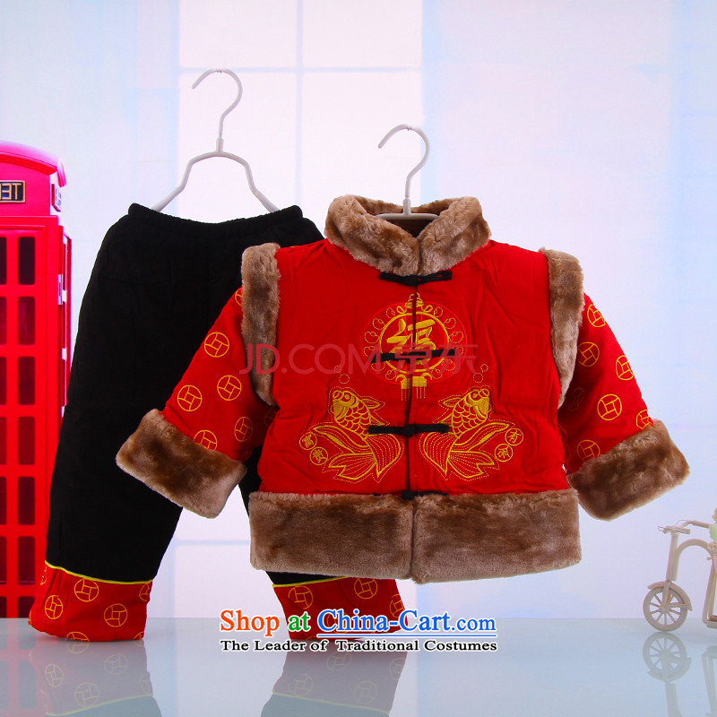 Upscale Children Tang dynasty cotton coat kit cap infant Tang replacing two kits male baby pure cotton Tang Dynasty Package 5200 Red 80