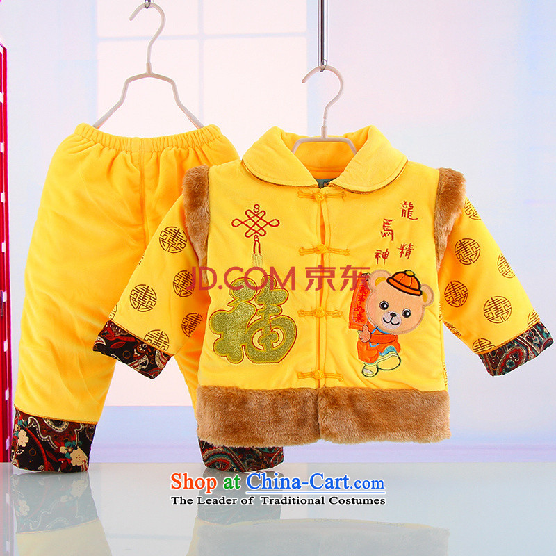 Winter boy new warm thick satin Tang Dynasty Package New Year boy yellow goodies service Tang dynasty 5267 Yellow 73