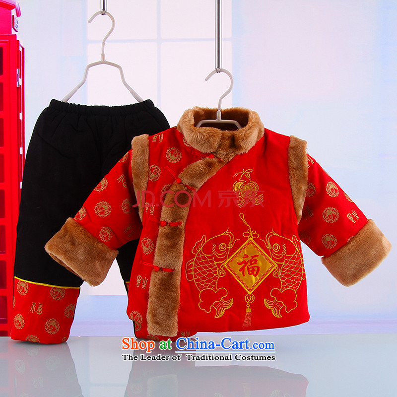 Winter new boys Pure Cotton Cloth Cat's Eye Tang dynasty male baby warm winter thick Tang Mount kit 6103 Red80