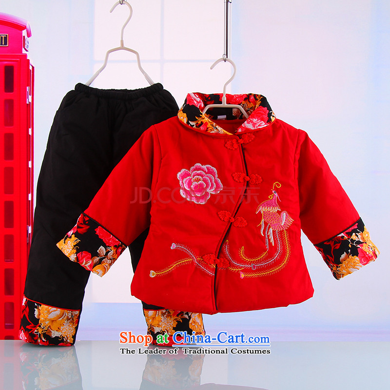 Winter new women's baby out serving pure cotton warm thick Phoenix Mudan New Year Holidays Tang Dynasty Package 5468 Red 100