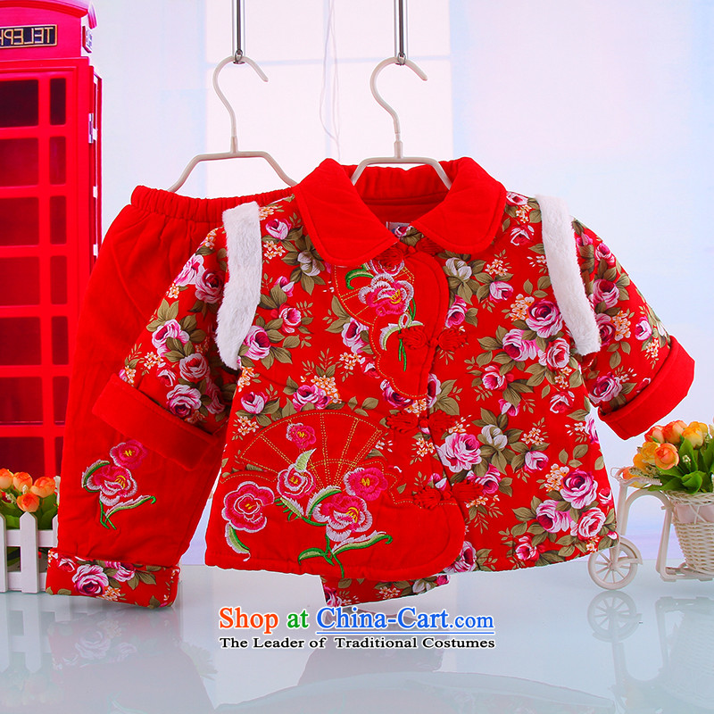 2015 winter clothing new children's wear your baby coat thick Tang dynasty and infant children's clothes New Year Day hundreds years dress red 110CM,