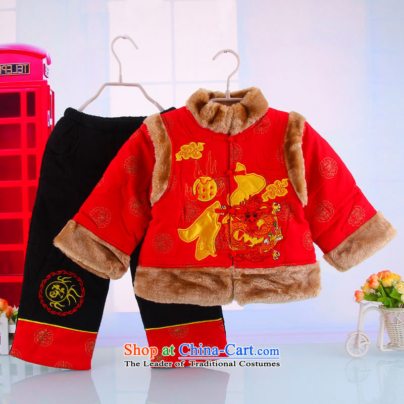 Children under the age of your baby for Winter celebration for the Tang dynasty winter thick cotton-boy baby is one month old New Year boxed 0-1-2 Red 100cm