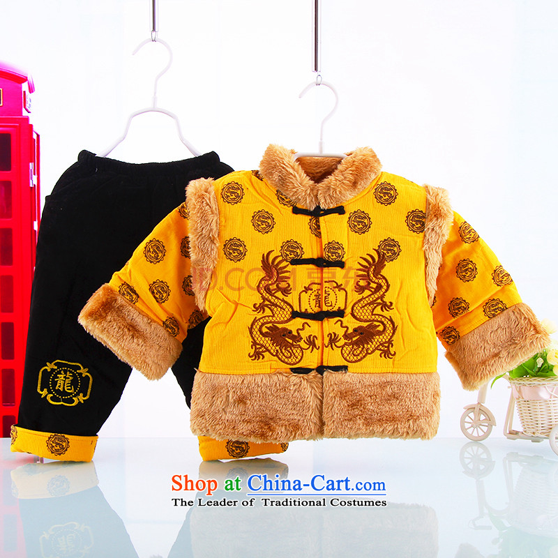 New Year Children Tang dynasty winter clothing boy sex differentials in infant children and of children's wear cotton baby jackets with age services 7876 establishes the Yellow 73
