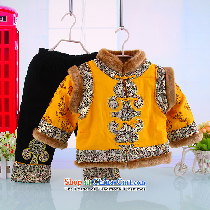 Tang Dynasty, children Winter Package warm winter months your baby New Year thick 0-24 replacing Tang Dynasty Chinese New Year Two kits of points and yellow 100cm, shopping on the Internet has been pressed.