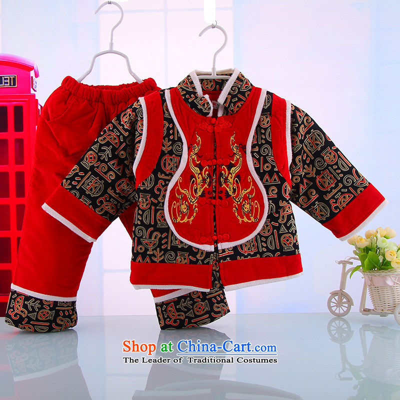 The infant care Tang Dynasty New Year festive red Clothes for Winter female babies under one hundred-year-old Moon thick cotton red 110cm,