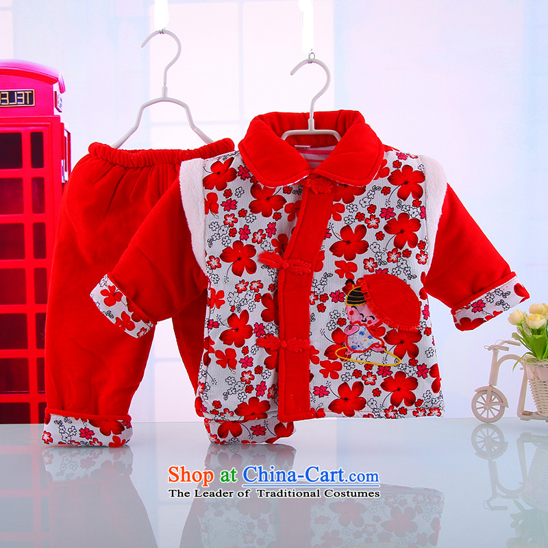 The infant care Tang Dynasty New Year festive red Clothes for Winter female babies under one hundred-year-old Moon thick coat of Red 90