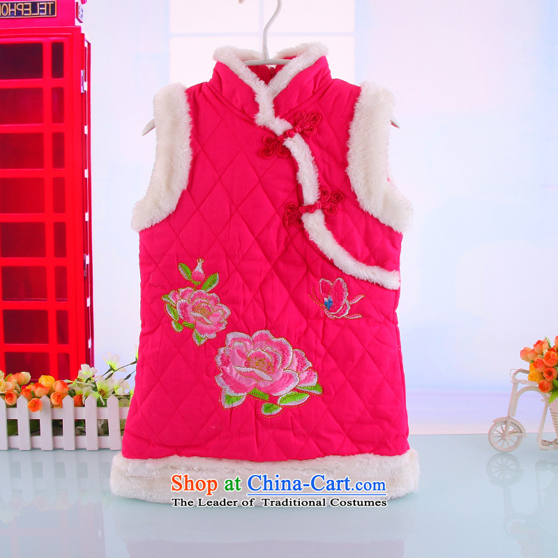 Children qipao girls Tang dynasty winter clothing girls New Year boxed owara infant Chinese baby children's wear dresses in red 110