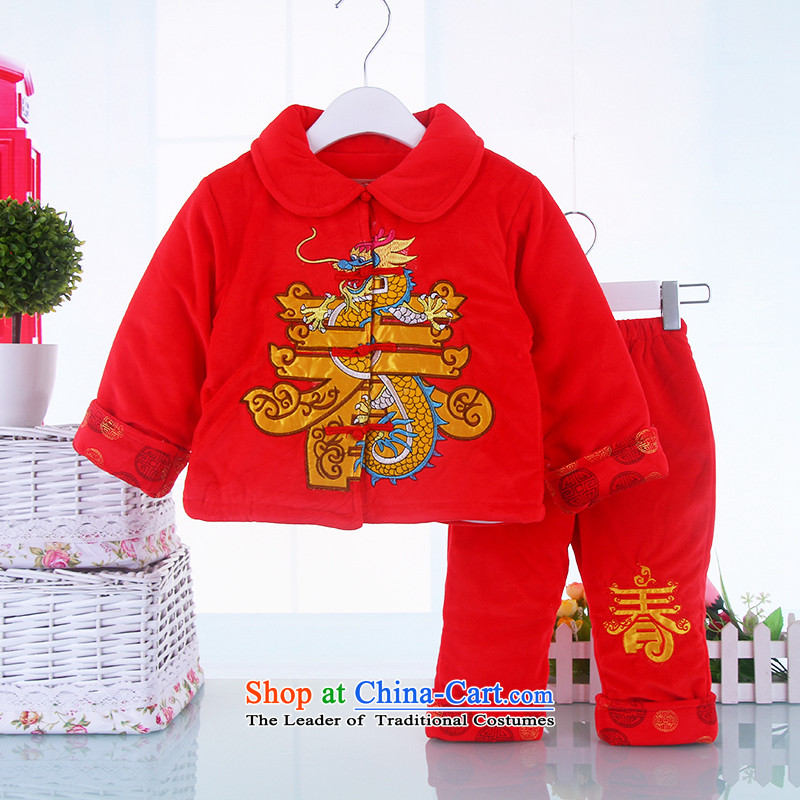 The new baby Tang dynasty women and men children sets of autumn and winter coat thick infant Tang Dynasty Package Age New Year Service Red 73
