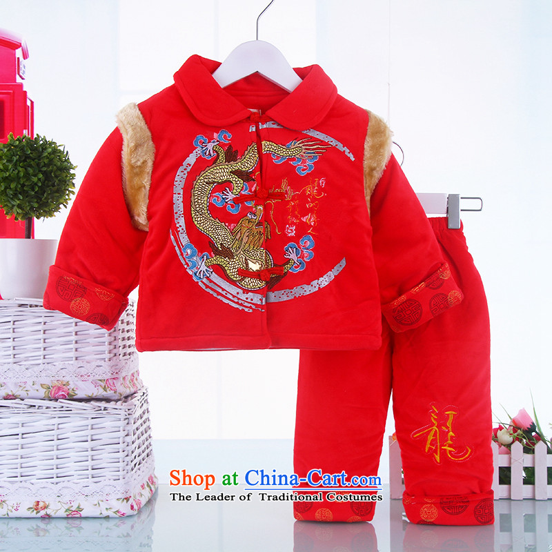 The new Child Tang Dynasty Fall/Winter Collections baby New Year Kit boy thick cotton clothes goodies infant children's wear two kits Red 73