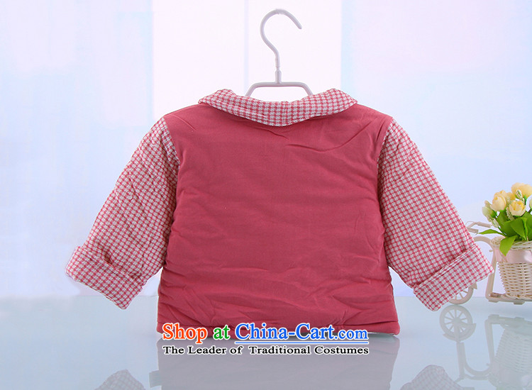 2015 Autumn and winter infant bb baby infant ãþòâ cotton coat cartoon out serving thick jackets with 0-1 year old Red 90cm photo, prices, brand platters! The elections are supplied in the national character of distribution, so action, buy now enjoy more preferential! As soon as possible.