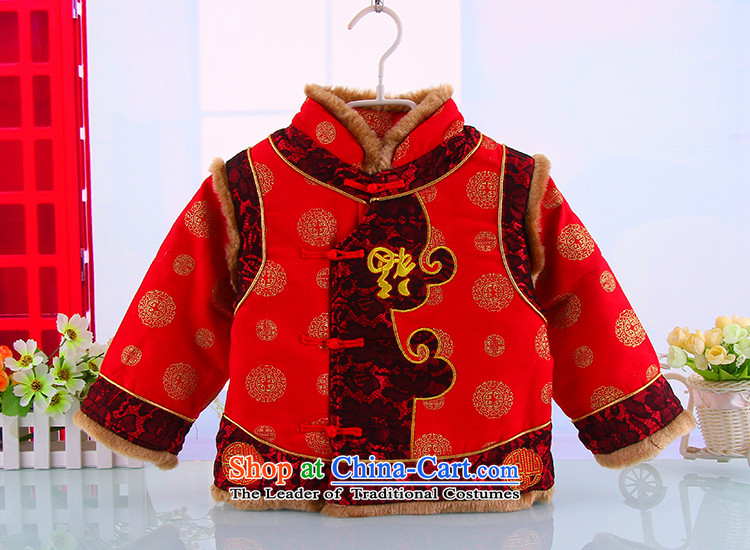 Natural children childhood Tang dynasty boy winter baby new year-old infant cotton waffle dress Kit Yellow聽73cm goodies picture, prices, brand platters! The elections are supplied in the national character of distribution, so action, buy now enjoy more preferential! As soon as possible.