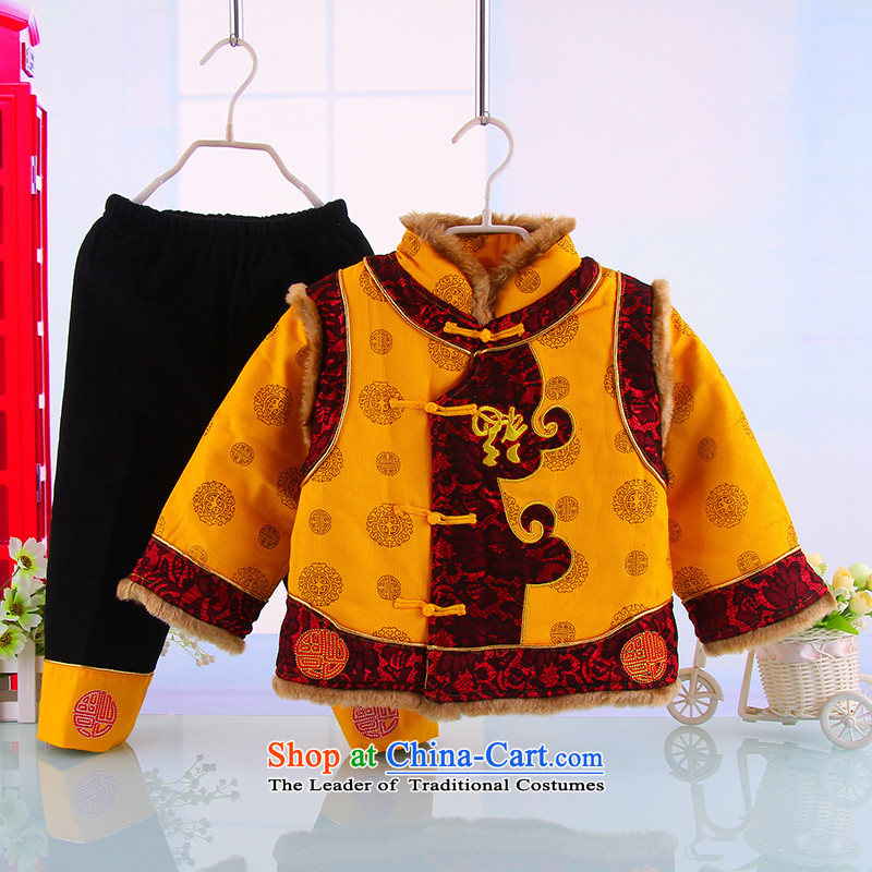 Natural children childhood Tang dynasty boy winter baby new year-old infant cotton waffle dress Kit Yellow 73cm goodies