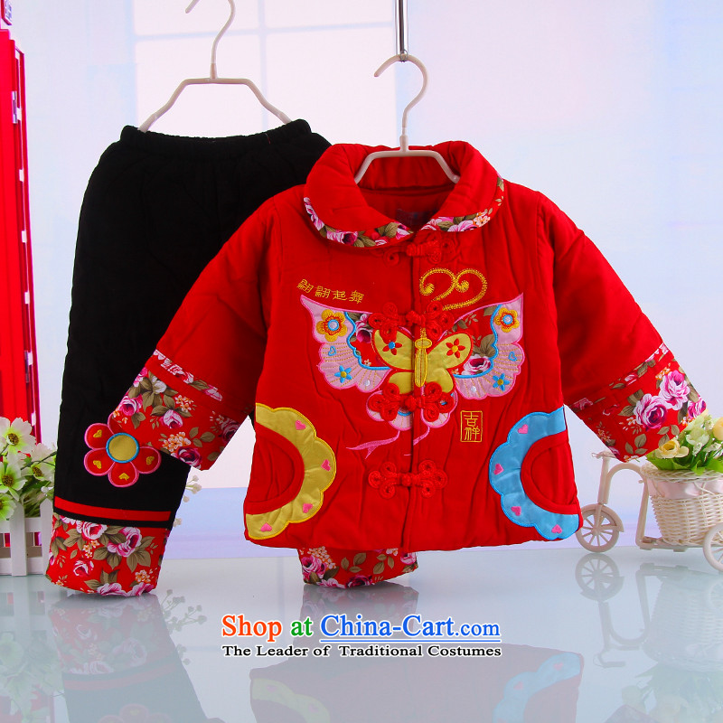 The draft Tong Yan Tong new girls winter clothing the luckiest baby in Tang Dynasty73cm red