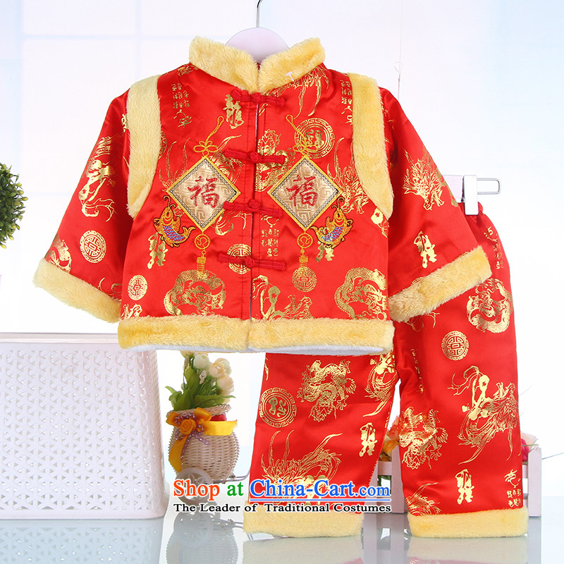 Autumn and Winter, Tang dynasty boy children age babies Tang dynasty infant small padded coats whooping hundreds of age red and yellow red 100cm