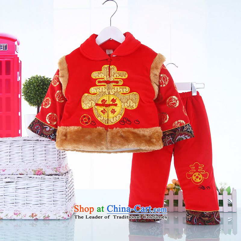 The new new children Tang dynasty boy baby years New Year boxed infant children and of children's wear of autumn and winter coat kit improvements with 806.1 Red聽90
