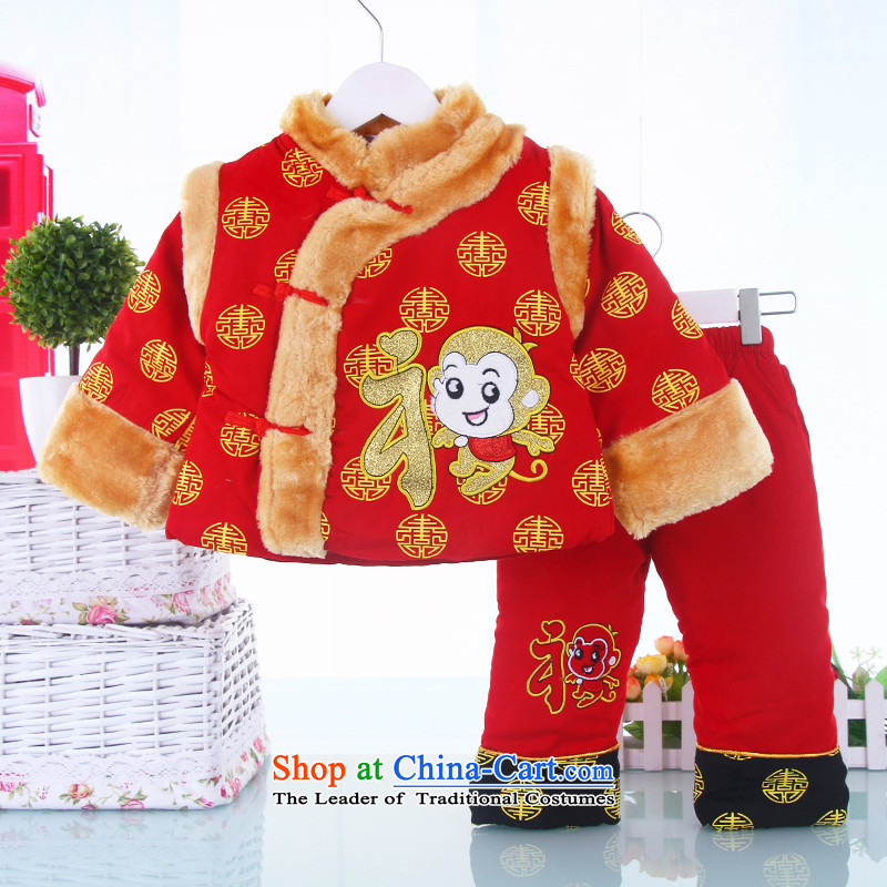 Tang Dynasty children boy Tang dynasty winter clothing new baby Tang dynasty ãþòâ baby clothes goodies pure cotton robe 8062 Red 80