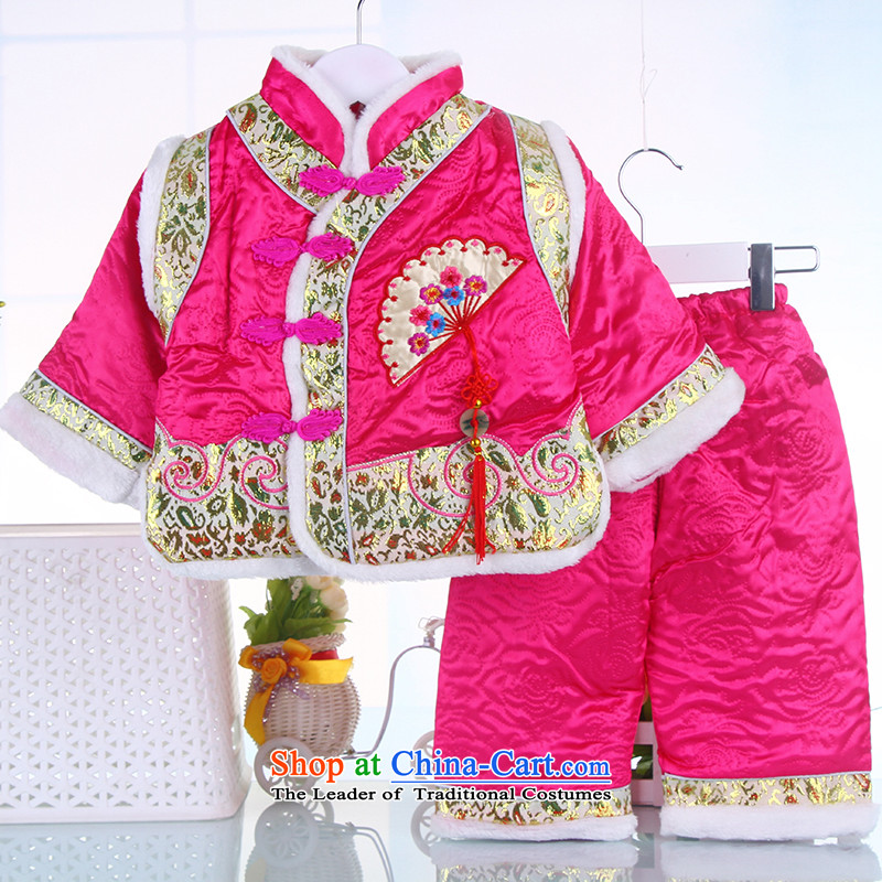 The autumn and winter new Tang Dynasty Package child baby girl kit baby birthday dress Tang dynasty age two kits of Red 90cm