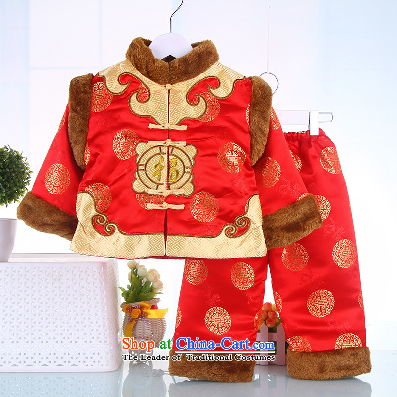 Tang Dynasty children girls winter thick cotton-age children's wear your baby kits to celebrate the New year red clothes90cm