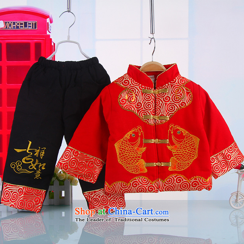 Tang Dynasty children for winter clothing 0-2-3 boys aged Chinese New Year cotton infant children age one baby jackets with red 110cm, the New Year