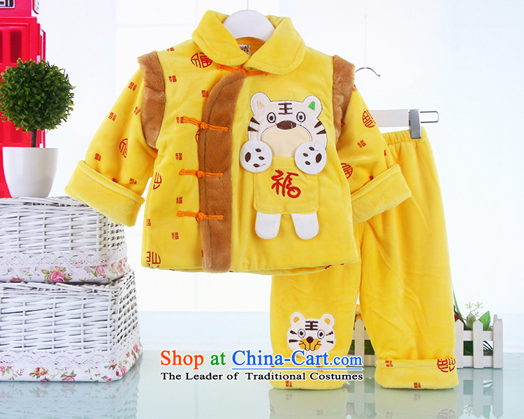 Tang Dynasty traditional child baby Tang clamp unit children serving New Year silk boy winter clothes thick cotton yellow 80 cm photo, prices, brand platters! The elections are supplied in the national character of distribution, so action, buy now enjoy more preferential! As soon as possible.