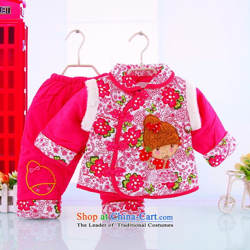 2015 WINTER children's wear new clothes upscale New Year children girls aged 1-2-3-4 Tang dynasty baby pure cotton kit rose 80 cm