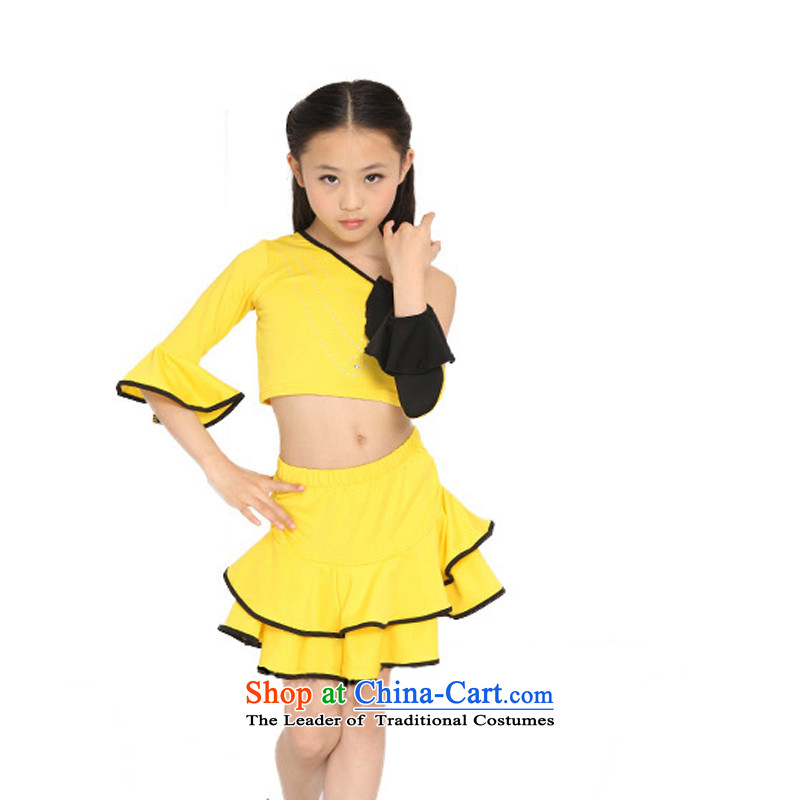 Adjustable leather case package children dance services covered shoulders split Latin Services Ironing brick peacock tail exercise clothing Yellow聽160cm
