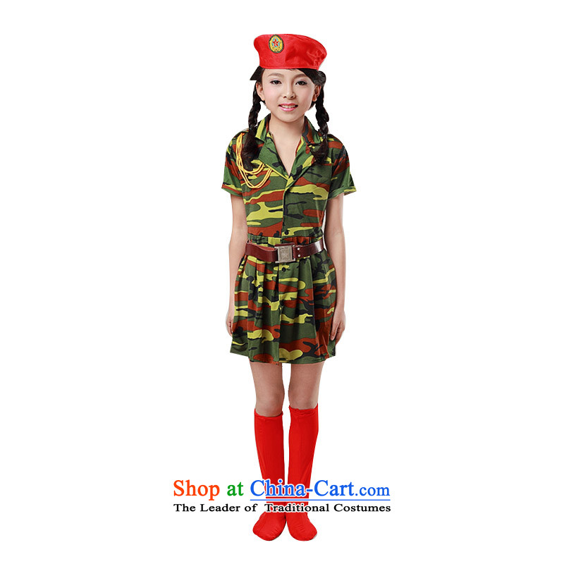 Adjustable leather case package will female uniform child camouflage uniforms wearing army Green聽140 choral