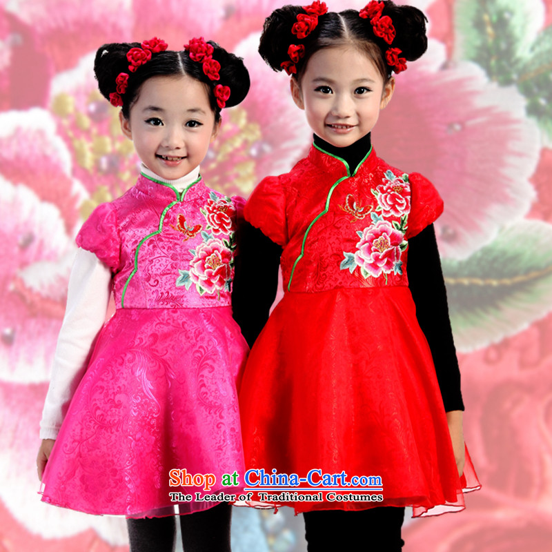 I should be grateful if you would have the girl children's wear Wang small winter clothing by performing services large red150/146-155cm/ D2329U skirt.