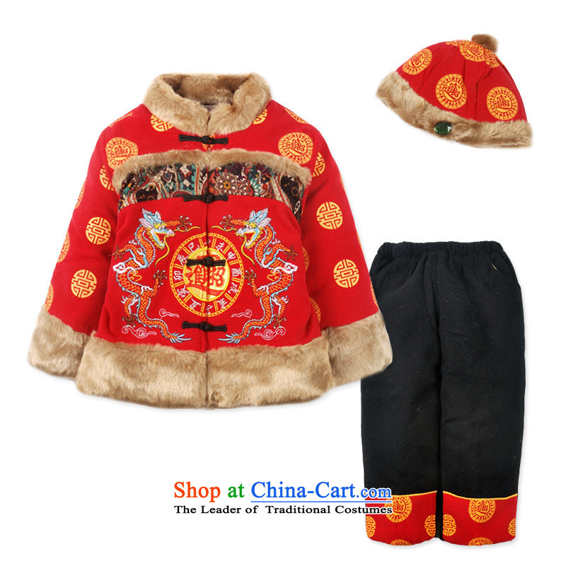 Child Lok Wei new winter clothing boy Double Dragon pattern embroidery thick cotton cotton coat kit children Tang dynasty three piece of children's wear Red 90