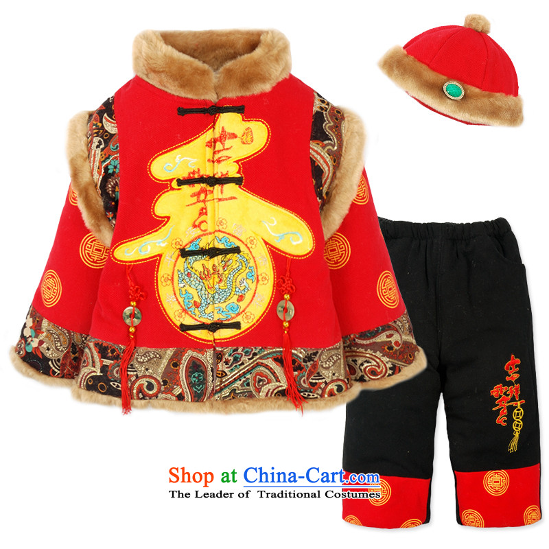 Child Lok Wei new winter clothing boy plush spring field New Year Tang dynasty children three piece of children's wear cotton red100