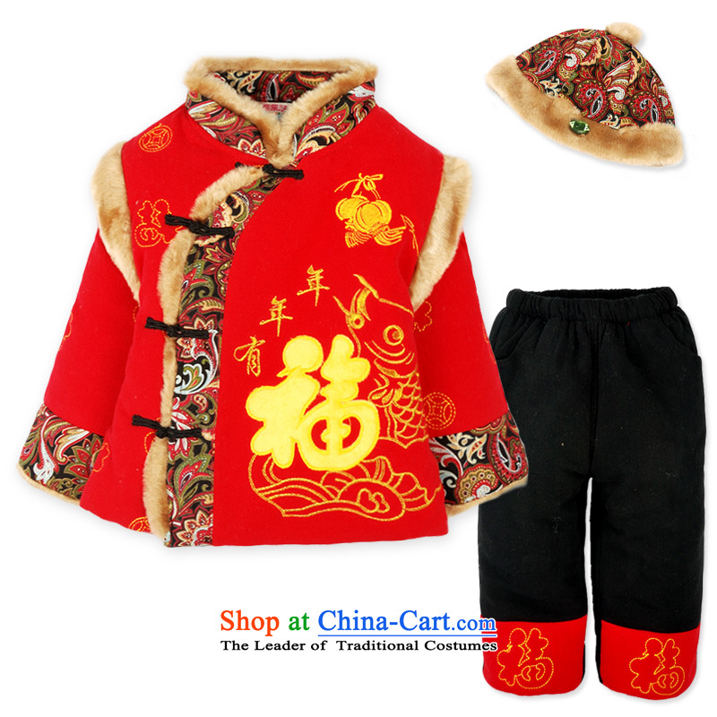 Child Lok Wei new winter clothing boys need on well field embroidery thick cotton robe Tang Dynasty 3-Piece Set New year red110 children's wear auspicious