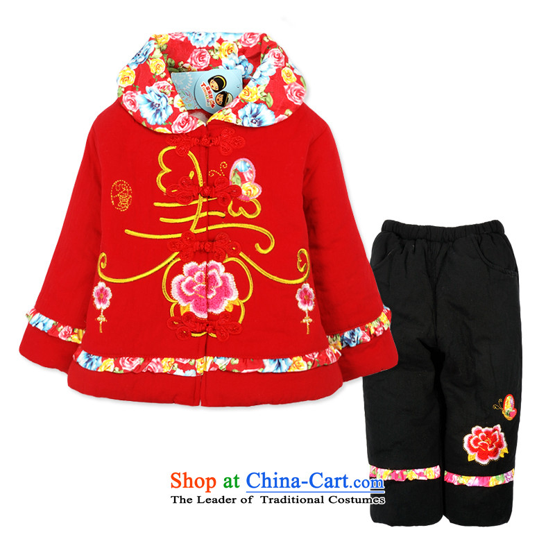 Child Lok Wei new winter clothing girls pure cotton waffle New Year spring loaded children cotton field Tang Kit infant and child children's wear Red?90