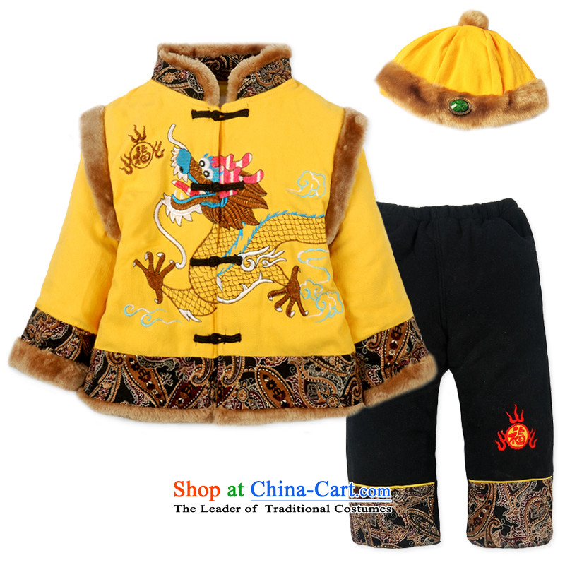 Child Lok Wei winter clothing new boys Dragon Year CHILDREN'S APPAREL Tang dynasty China wind Chinese Baby package 1-6-year-old yellow 90 Code proposed height paras. 82-90;